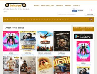 isaivarigal.com screenshot