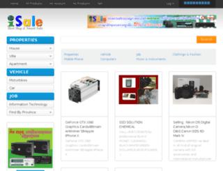isale.com.kh screenshot