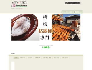 isamudefarm.com screenshot