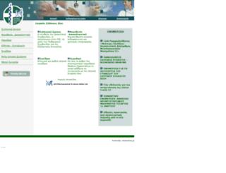isch.gr screenshot