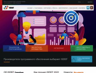 isdef.org screenshot