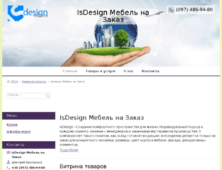 isdesign.etov.com.ua screenshot