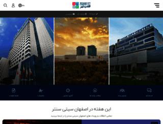 isfahancitycenter.com screenshot