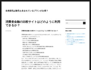 isga2015.com screenshot