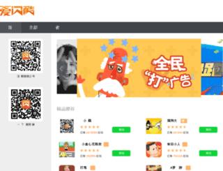 ishanku.com screenshot