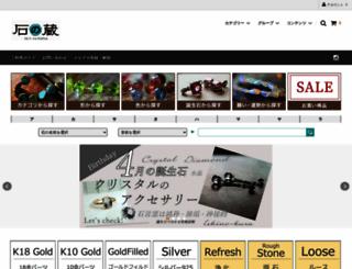 ishino-kura.com screenshot