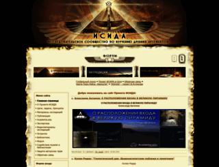 isida-project.org screenshot