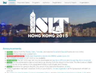 isit2015.org screenshot