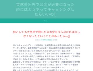 iskurilanlari.org screenshot