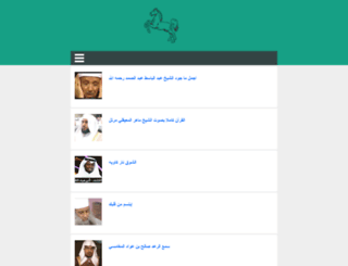islam-network-life-system.blogspot.com.eg screenshot