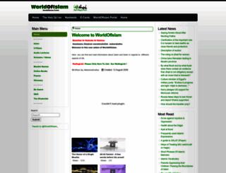 islam.worldofislam.info screenshot