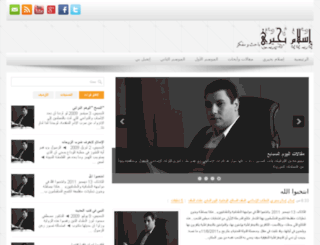 islambehery.net screenshot