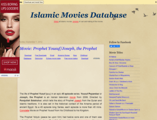 islamicmoviesdatabase.blogspot.co.nz screenshot