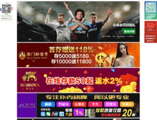 islamonav.com screenshot