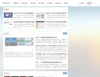 isofts.org screenshot