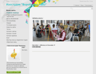 isostudia.ucoz.ru screenshot