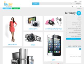 israbay.co.il screenshot