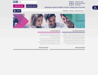 israel-braingain.org.il screenshot