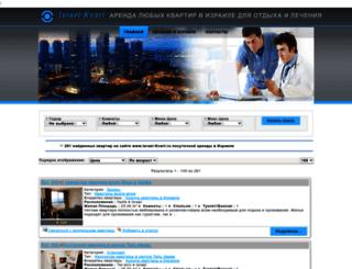 israel-kvart.ru screenshot