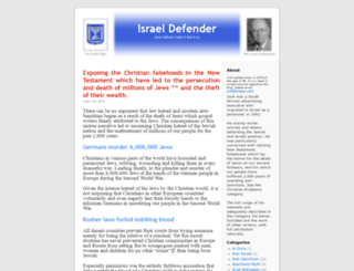 israeldefender.com screenshot