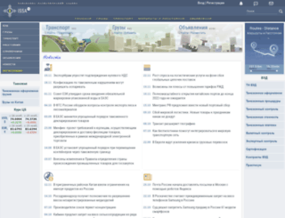 issa.ru screenshot
