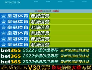 istockfun.com screenshot