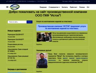 istokpkf.ru screenshot