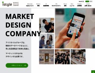 istyle.co.jp screenshot
