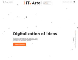 it-artel.com.ua screenshot