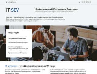 it-sev.ru screenshot