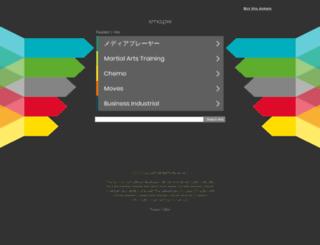 it.xma.pw screenshot