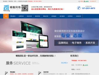 it2168.com screenshot