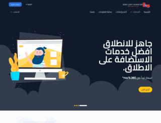 it4ds.com.eg screenshot