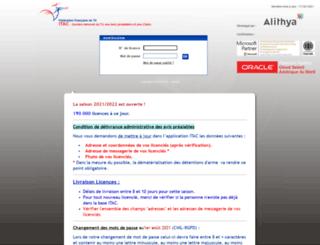 itac.pro screenshot