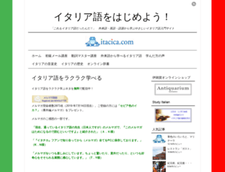 itacica.com screenshot