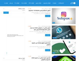itadroid.com screenshot