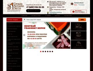 ital-konditer.ru screenshot