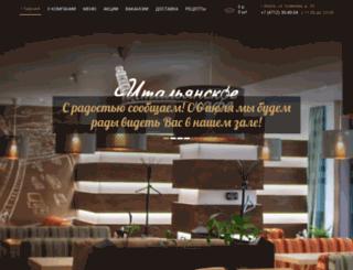italcafe.ru screenshot