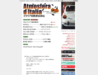italiazakka.co.jp screenshot