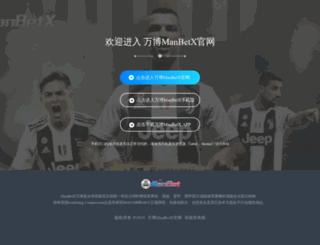 italy-seek.com screenshot