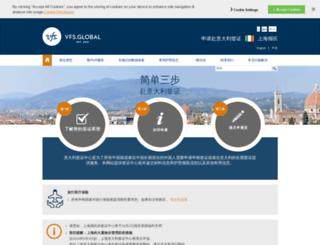 italyvac.cn screenshot