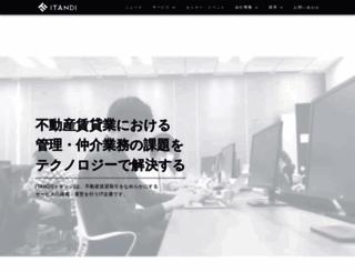 itandi.co.jp screenshot