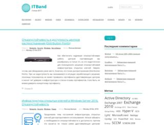 itband.ru screenshot