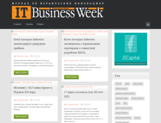 itbusinessweek.com screenshot