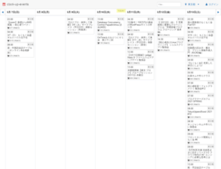 itcal.jp screenshot