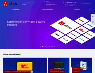 itex.ru screenshot