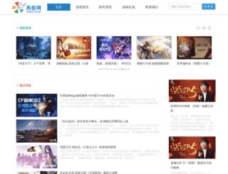 ithov.com screenshot