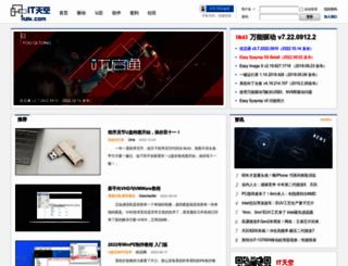 itiankong.com screenshot