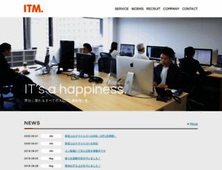 itm.ne.jp screenshot
