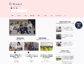 itmama.jp screenshot
